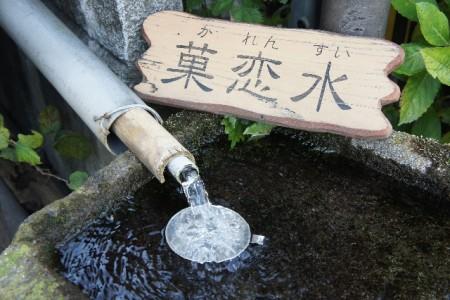 天然水はとミネラルウォーターの処理方法の違い